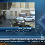 فيديو| باحث سوري: تحرير «تدمر» ليس مفاجأة