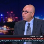 فيديو| خبير يطالب بمنظومة تكنولوجية لتأمين الكمائن في سيناء