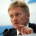 الكرملين يندد بتقرير الاستراتيجية الأمنية الأمريكية
