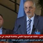 فيديو  الجعفري: لا يمكن إقناع الشعب السوري بأن المقاتلين الأجانب «معارضون»
