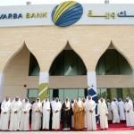 بنك وربة الكويتي بصدد إصدار صكوك بـ 250 مليون دولار
