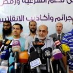 مصر  إخلاء سبيل 24 من قيادات تحالف دعم الشرعية