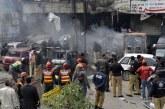 مقتل 5 أشخاص في انفجار بمدينة لاهور الباكستانية