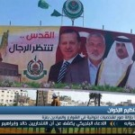 فيديو|جدل حول إزالة شعارات الإخوان من شوارع غزة