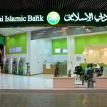 «دبي الإسلامي» يستعين ببنوك لترتيب إصدار صكوك دولارية