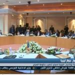 فيديو  دول جوار ليبيا يدعمون سرعة تنصيب حكومة الوفاق