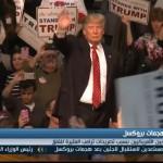 فيديو| جدل في الشارع الأمريكي حول اتهامات ترامب للمسلمين