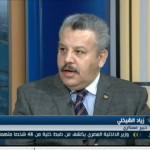 فيديو| خبير: الاستخبارات نقطة ضعف القوات الأمنية في العراق
