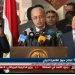 فيديو| افتتاح سوق القاهرة الدولي للمنتجات