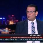فيديو| برلماني: تغيير وزاري فى مصر قبل نهاية مارس الجاري