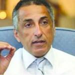 «بلومبرج»: مصر أمام خيارين.. الدفاع عن قيمة الجنيه أو زيادة التصنيع