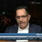 فيديو| المسار الديمقراطي فى ليبيا علي المحك
