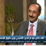 فيديو| معركة تعز نقطة فاصلة فى حرب اليمن