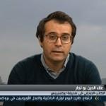 فيديو| كاتب صحفي: الإرهاب يهدد تكتل الاتحاد الأوروبي