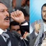 اتفاق الحوثيين وصالح.. الشرعية اليمنية «في خطر»