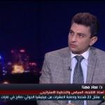 فيديو| خبير مصري: قرارات الحكومة بشأن أزمة الدولار «متخبطة»