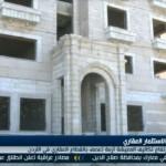 فيديو  ارتفاع تكاليف المعيشة يعصف بقطاع العقارات فى الأردن