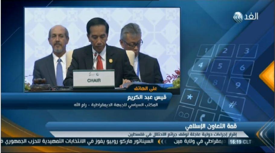 فيديو  عبد الكريم: قرارات «التعاون الإسلامي» تدعم القضية الفلسطينية