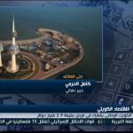 فيديو  اقتصادي يتوقع استقرار سعر النفط عند 50 دولارا للبرميل
