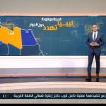 فيديو| ليبيا قنبلة موقوتة تهدد دول الجوار