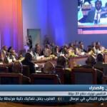 فيديو| مؤتمر الساحل والصحراء يبحث مقترح مصر لإنشاء مركز لمكافحة الإرهاب