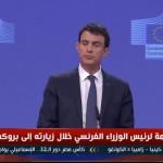 فيديو  رئيس وزراء فرنسا: الرد على هجمات بروكسل سيكون قويا