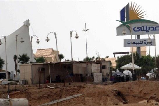 طلعت مصطفى المصرية تتعاقد على 500 فدان في العاصمة الجديدة