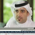فيديو  مدير مشروعات «تمكين»: برنامج «انطلاق» يطور مهارات طلاب البحرين