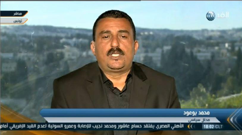 فيديو| محلل تونسي: الهجوم على بن قردان متوقع