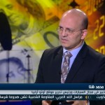 فيديو| أزمات عديدة تواجه قطاع السيارات في مصر