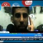 فيديو| «our vision» مبادرة شبابية مصرية لسد الفجوة بين الدراسة وسوق العمل