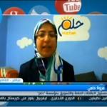 فيديو| «انطلق».. مشروع تنموي لدمج ذوي الإعاقة في المجتمع المصري