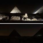 مصر تدعو مواطنيها لمشاركة العالم في «ساعة الأرض» بإطفاء الأنوار