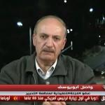 فيديو| كواليس وقف «التنسيق الأمني» مع الكيان الإسرائيلي