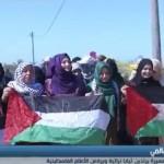 فيديو| مئات الفلسطينيات ينددن بالاحتلال في الاحتفال بيوم المرأة العالمي