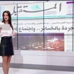 الصحف العربية: تركيا تدعو لـ«عظمة السلطنة» وروسيا تتوعد منتهكي الهدنة