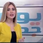 فيديو| أردنية تحول بيتها إلى ملجأ للقطط