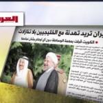 فيديو| إيران تسعى لتهدئة مع الخليج دون تنازلات وصالح يطالب بخروج «آمن»