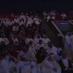 فيديو  البحرين تشهد ختام مهرجان الخليج للإذاعة والتليفزيون