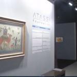 فيديو| «أرت دبي».. معرض فني يدعم التراث السوري