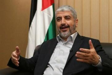 فيديو| مشعل: الوثيقة الجديدة لـ«حماس» تعكس تطورها الفكري