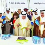 افتتاح الدورة 17 لمعرض البحرين الدولي للكتاب
