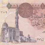 الجنيه المصري يواصل صعوده ويسجل أقل من 16 للدولار