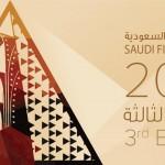 70 فيلما و55 سيناريو تتنافس في مهرجان أفلام السعودية