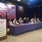 صور| مؤتمر شعبي في غزة لإنهاء الانقسام الفلسطيني