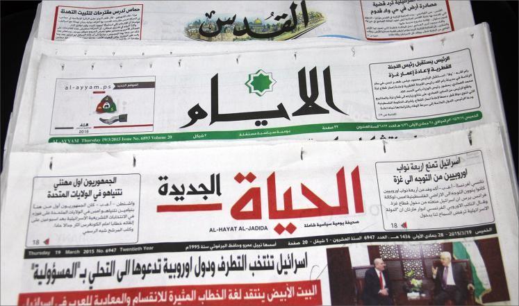 الصحف الفلسطينية: ليبرمان يطالب نتنياهو بالاستقالة