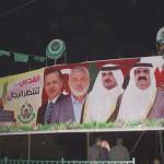 «حماس» تزيل صور مرسي وشعارات الإخوان من شوارع غزة