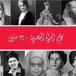 السيسي: المرأة المصرية صوت ضمير الأمة