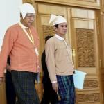 برلمان ميانمار يصوت على تخفيض عدد الوزارات الحكومية