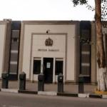 شرطيات وقاضيات بريطانيات يدعمن مكافحة التمييز ضد المرأة في مصر